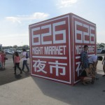 First Carb Nite® Outing: 626 Night Market