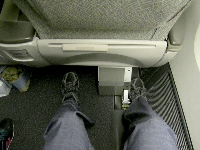 Not too shabby. The seat has better recline as well and a bit more leg rest.