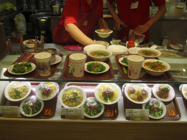 Some food display